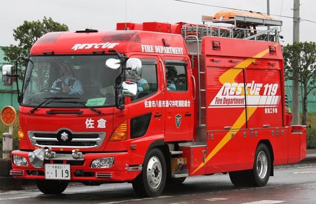 千葉県佐倉市八街市酒々井町消防組合 lll型救助工作車