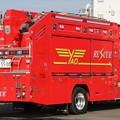 Photos: 大阪府八尾市消防本部 ll型救助工作車(後部)