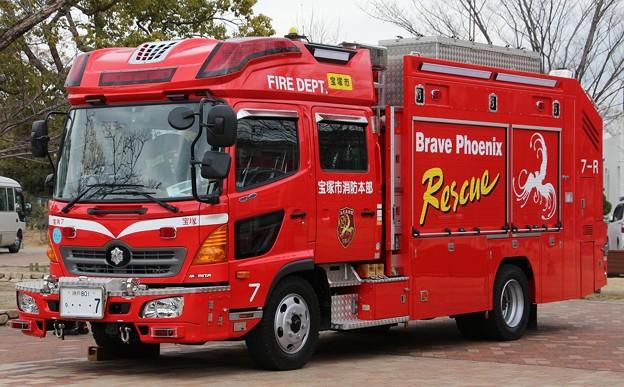 兵庫県宝塚市消防本部 lll型救助工作車