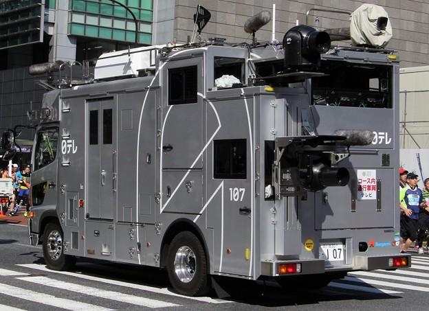 日本テレビ HD移動中継車(後部)