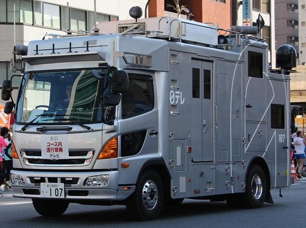日本テレビ HD移動中継車