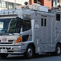 Photos: 日本テレビ HD移動中継車