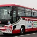 Photos: 京阪バス 急行バス「ダイレクトエクスプレス直Q京都号」    (ハイデッカー)