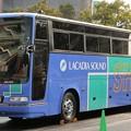 Photos: 滋賀県警 音楽隊バス(スーパーハイデッカー)