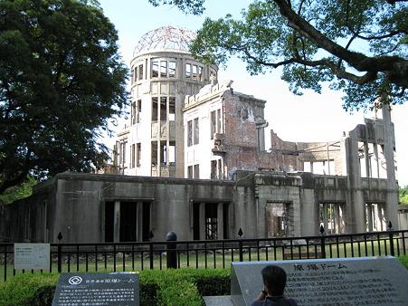 原爆ドーム その1