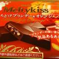Photos: 美味しい(*´∇`*)