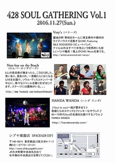 Photos: 11/27『Soul Gathering Vol.1』-裏目