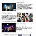 11/27『Soul Gathering Vol.1』-裏目