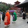 Photos: 高幡不動