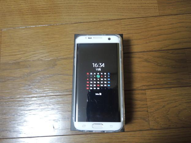 DSCN0669