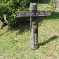 写真: 100516-66九州ロングツーリング・九州自然歩道