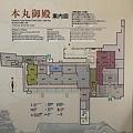 Photos: 100518-71本丸御殿案内図