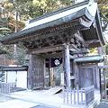 Photos: 110131-95僧侶専用門