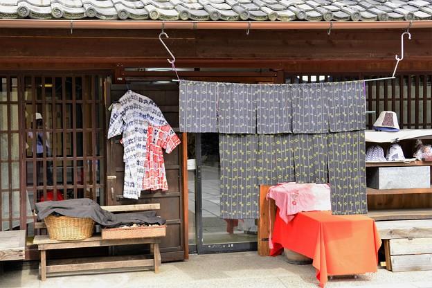 Photos: 城下町
