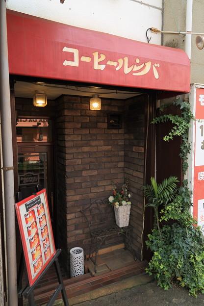 駅横喫茶店