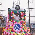 Photos: 阪堺デト11
