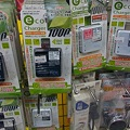 Photos: 110328 携帯バッテリー