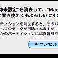 Photos: スクリーンショット(2011-05-12 4.15.01)