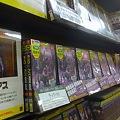 110607 TSUTAYA 仙台駅前店 - キック・アス