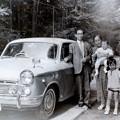 写真: 50年前