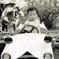 写真: 54年前
