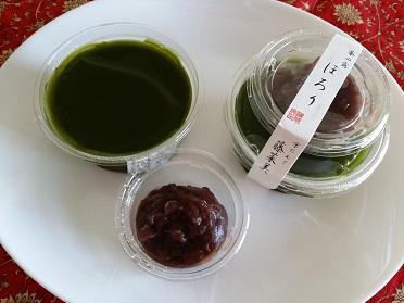京だんご藤菜美「茶の露ほろり」