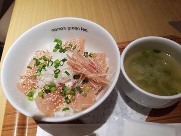 nana's green tea「天然カジキ鮪のどんぶり」