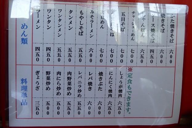 中華百番@鷺沼DSC01371