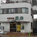 萬来@鎌ヶ谷DSC01495