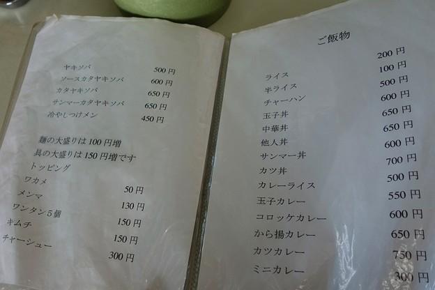 川島食堂@蓮沼DSC09783