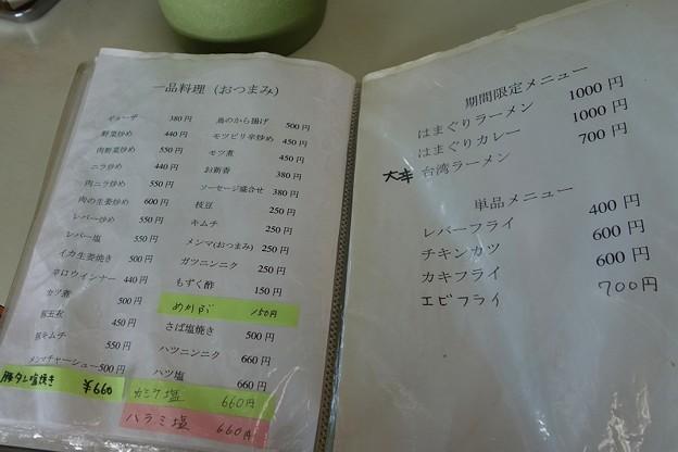 川島食堂@蓮沼DSC09784