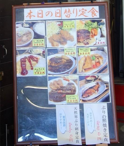 たらふく@船橋市場DSC01391menu