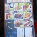 Photos: たらふく@船橋市場DSC01391menu