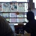 Photos: 夢道中 河内店DSC01520