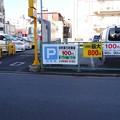 Photos: 栄町第5駐車場DSC02064