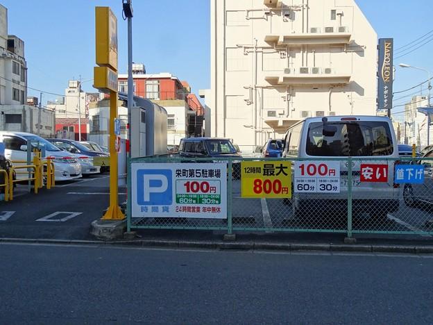 栄町第5駐車場DSC02065