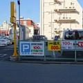 Photos: 栄町第5駐車場DSC02065