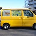 Photos: 黄色い車のパン屋さんDSC02024