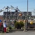 Photos: ケネディー電気@茨城県稲敷郡DSC03236