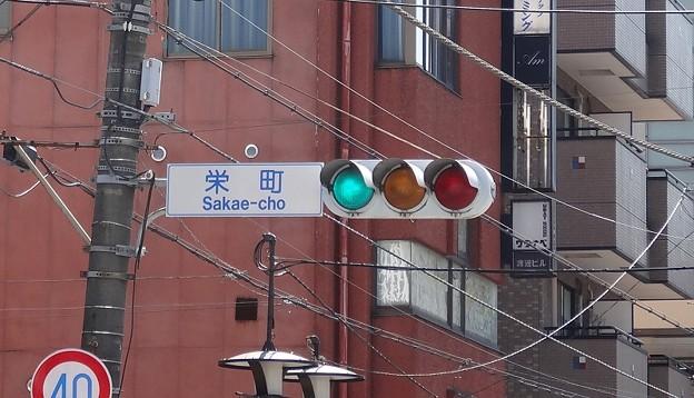麺屋7.5Hz千葉中央店DSC06938