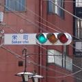 Photos: 麺屋7.5Hz千葉中央店DSC06938