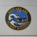 Photos: DDH182 いせ 公開 室蘭港 5