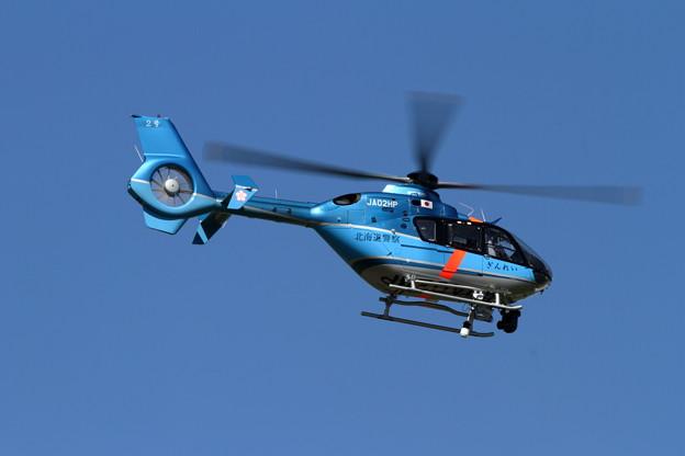 EC135 JA02HP ぎんれい2号 道警