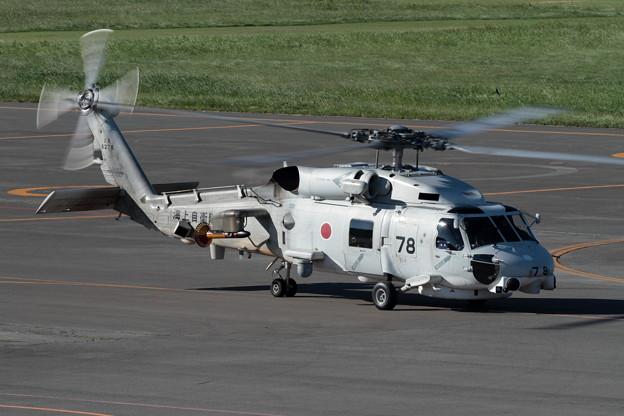 SH-60J 8278 25fs JMSDF 2