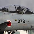 Photos: F-15DJ Gifu (2)