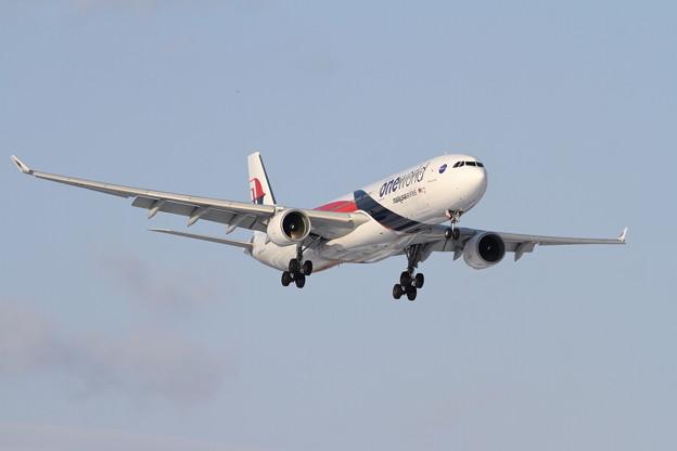 A330 9M-MTO MAS