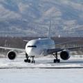Photos: B777 JA8978 JAL taxis