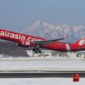 Photos: A330 AirasiaXと恵庭岳