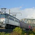 Photos: 5087レ【EF65 2089牽引】
