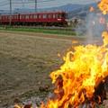 Photos: 炎の鮮魚列車